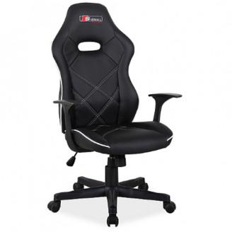 Офисное кресло Signal Boxter