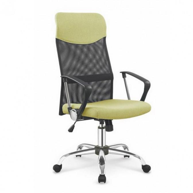 Офисное кресло Vire 2 Halmar