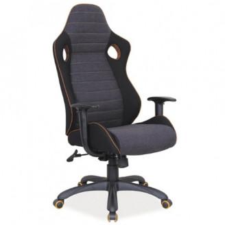 Офисное кресло Signal Q-229