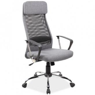 Офисное кресло Q-345 Signal